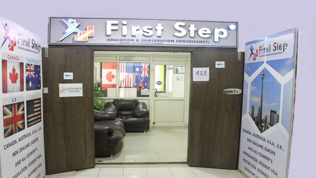 First Step Immigration - Canada Immigration Consultant in Ahmedabad
